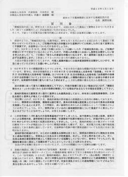 N小「ニュース60号」(2007.1.16発行)(裏面).jpeg